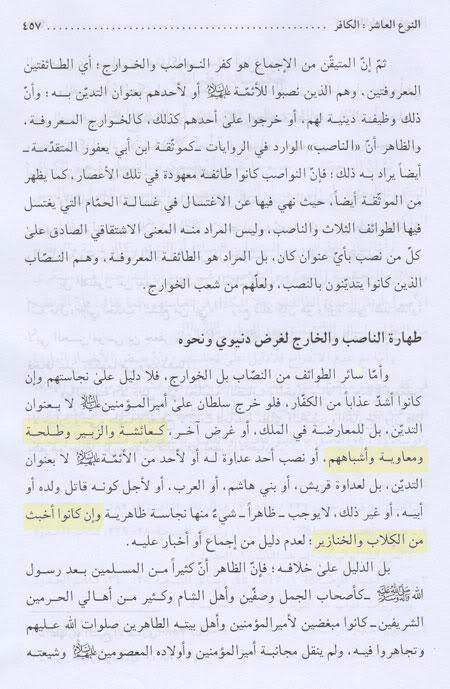 https://islamistruth.files.wordpress.com/2010/07/31.jpg