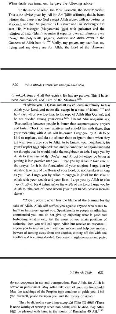 Will of Ali (ra)