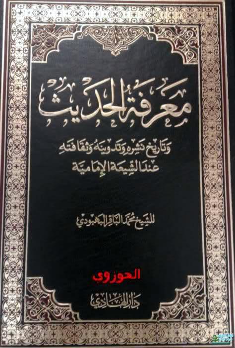 no_name_of_imams_2