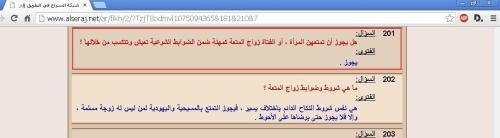 sistani_fatwa