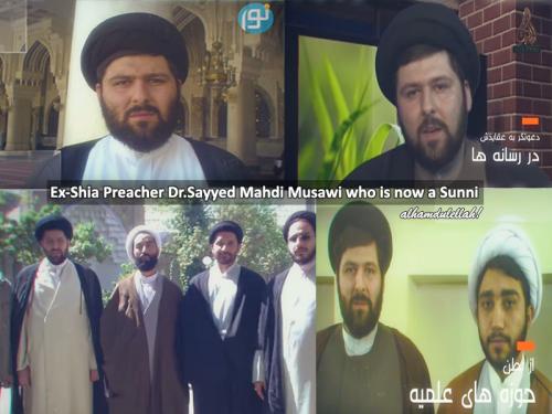 ex-Shia-mahdi_musawi_more