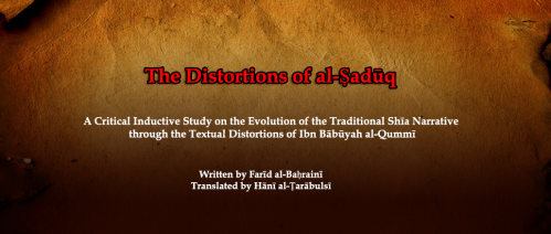 distortions_saduq_slidebanner