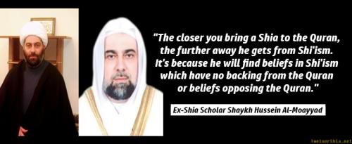 ex_Shia_almoayyad